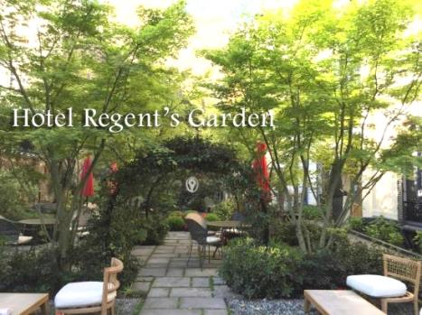 hotelregentsgarden
